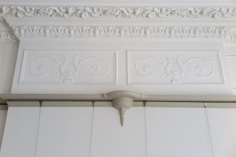 Fine cornice work at The Alexander Centre.